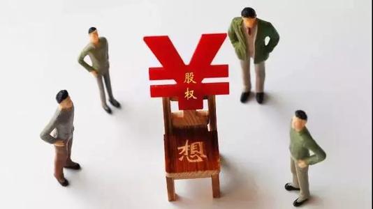 股权激励分配协议